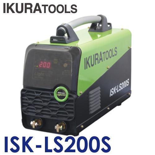 育良精機 ライトアーク ISK-LS200S 定格入力電圧:単相200V