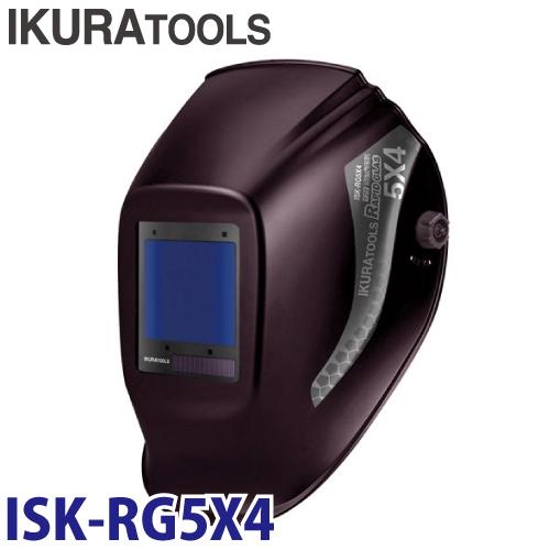育良精機 自動遮光溶接面 ISK-RG5X4 ラピッドグラス