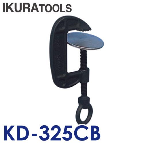 育良精機 コーナーローラー専用バイス KD-325CB