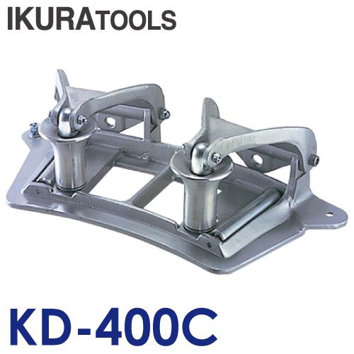 育良精機 コーナーローラー KD-400C アウトコーナー用