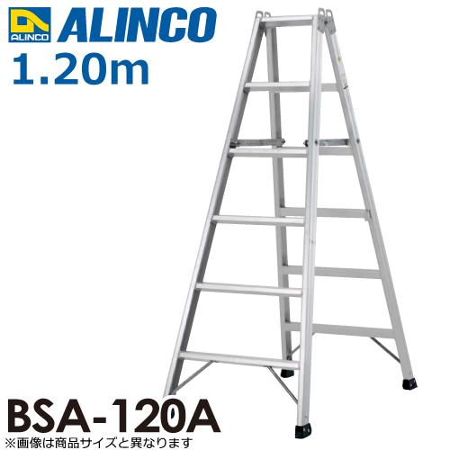 アルインコ 専用脚立 BSA120A 天板高さ(m):1.2 使用質量(kg):160