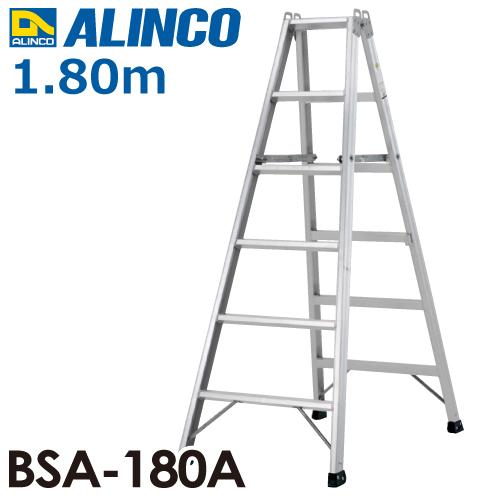 アルインコ 専用脚立 BSA180A 天板高さ(m):1.8 使用質量(kg):160
