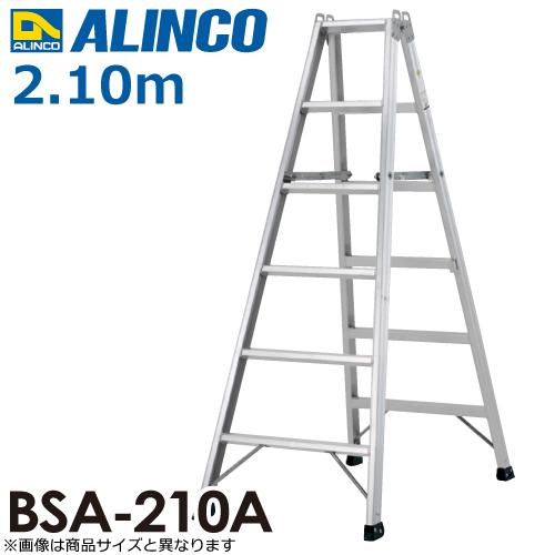アルインコ 専用脚立 BSA210A 天板高さ(m):2.1 使用質量(kg):160