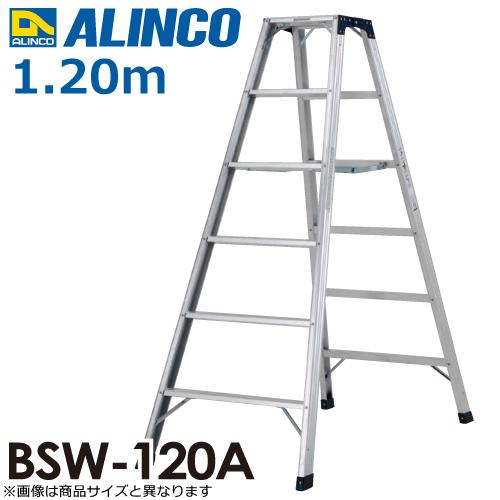 アルインコ 専用脚立 BSW120A 天板高さ(m):1.2 使用質量(kg):160