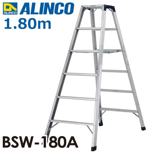 アルインコ 専用脚立 BSW180A 天板高さ(m):1.8 使用質量(kg):160