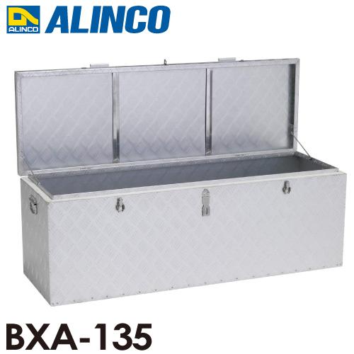 アルインコ(法人様名義限定) 万能アルミBOX BXA135 Kトラックの荷台にもぴったり!