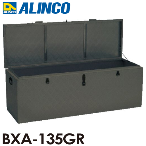 アルインコ/ALINCO 万能アルミボックス BXA135GR 最大使用質量:100kg 収納容量:約242L