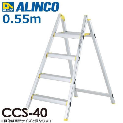 アルインコ 踏台 CCS40 天板高さ(m):0.36 使用質量(kg):100