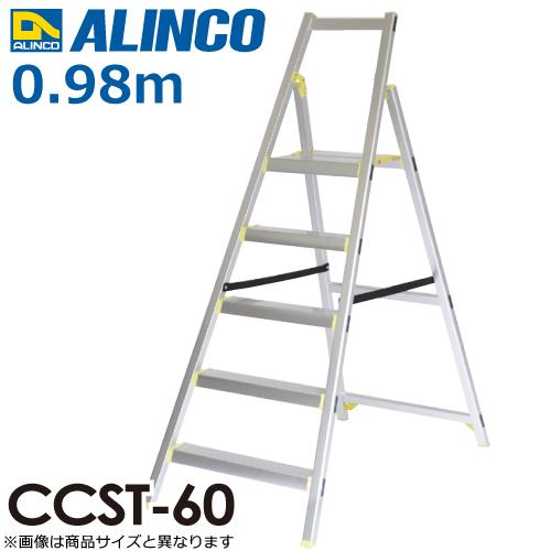 アルインコ 上わく付踏台 CCST60 天板高さ(m):0.56 使用質量(kg):100