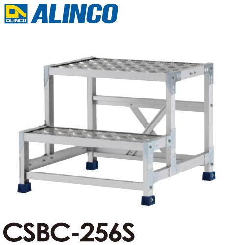 アルインコ 作業台 CSBC256S 2段タイプ 天板高さ:500mm 長さ:600mm