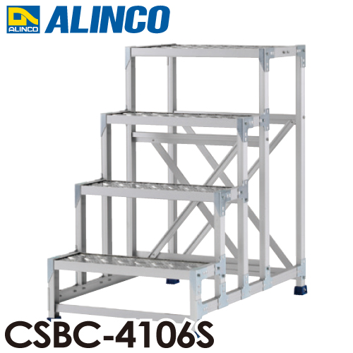 専門ショップ 4段タイプ 長さ:600mm:機械と工具のテイクトップ 作業台 アルインコ 天板高さ:1000mm CSBC4106S-DIY・工具