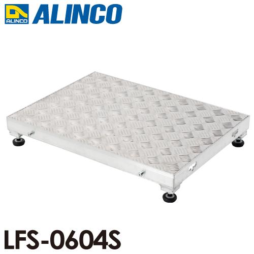 アルインコ 低床作業台 LFS0604S 天板高さ(mm):90~120 使用質量(kg):100