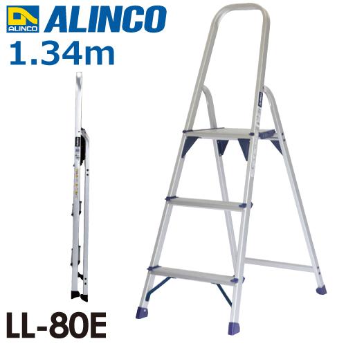 アルインコ アルインコ LL80E 上わく付踏台 上わく付踏台 LL80E 天板高さ(m):0.78 使用質量(kg):100, 小竹町:efe6fff3 --- nem-okna62.ru