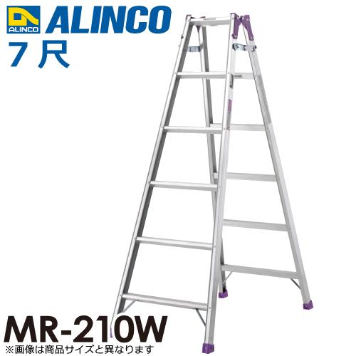 アルインコ はしご兼用脚立 MR210W 天板高さ(m):1.99 使用質量(kg):100