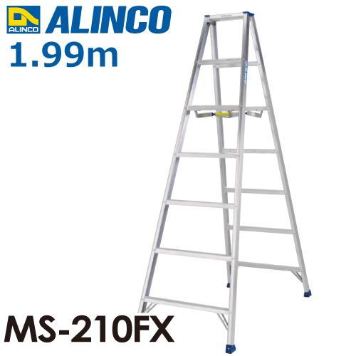 アルインコ (法人様名義限定) 専用脚立 MS-210FX 天板高さ:1.99m 超軽量タイプ