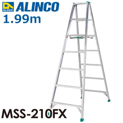 アルインコ 専用脚立 MSS-210FX 天板高さ:1.99m 最大使用質量:100kg