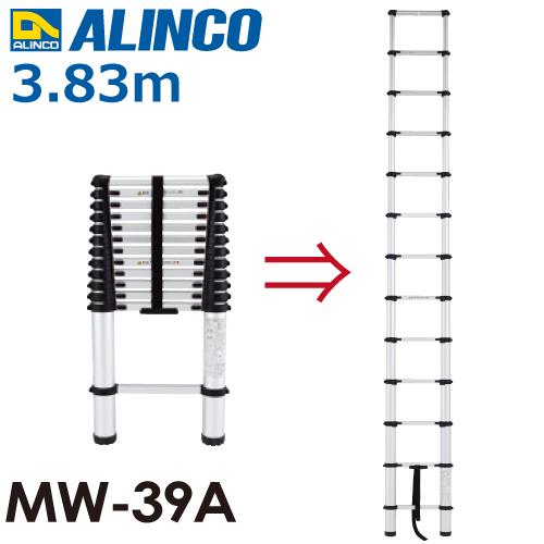 最低価格の 全長(m):3.83 使用質量(kg):100:機械と工具のテイクトップ アルインコ(法人様名義限定) 伸縮式はしごMW39A-DIY・工具
