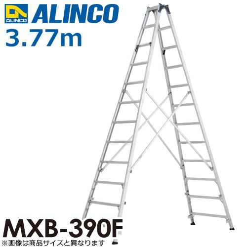 アルインコ (配送先法人限定) 専用脚立 MXB390F 天板高さ(m):3.77 使用質量(kg):100