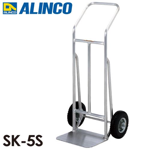 アルインコ アルミ製キャリー SK5S 荷台幅:534m 最大積載質量:150kg