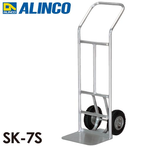 偉大な アルインコ アルミ製キャリー SK7S アルインコ 荷台幅:350m SK7S 最大積載質量:150kg, リサラーソンSHOP:a031da1f --- hortafacil.dominiotemporario.com