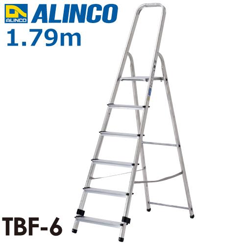 アルインコ (法人様名義限定) 踏台(上わく付専用脚立) TBF6 天板高さ(m):1.19 使用質量(kg):150