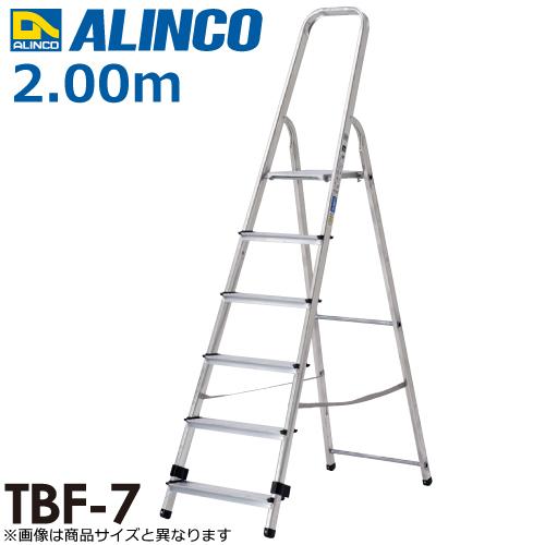 アルインコ 踏台(上わく付専用脚立) TBF7 天板高さ(m):1.4 使用質量(kg):150