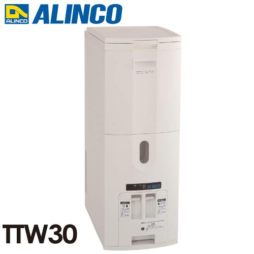 代引不可/メーカー直送|  アルインコ 白米玄米兼用米びつクーラー TTW30 30kg用