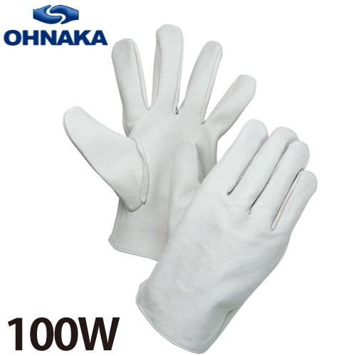 大中産業 100W 牛クレスト 白 サイズ:S~LL (10双)