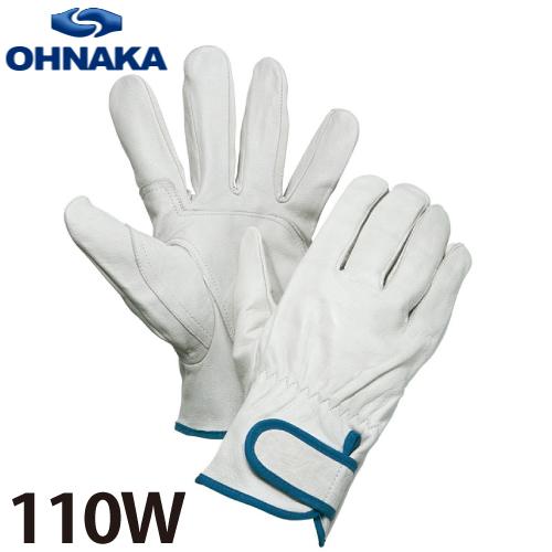 大中産業 110W 牛レインジャー アテ付 サイズ:S~LL (10双)