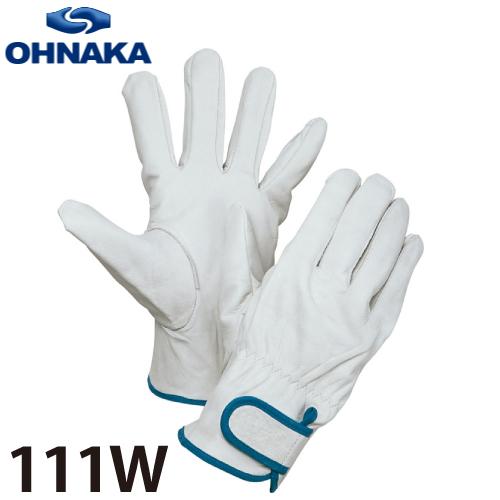 大中産業 111W 牛クレスト マジック式 サイズ:S~LL (10双)