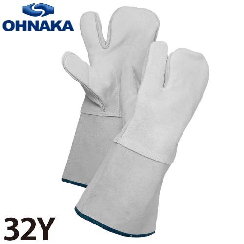 大中産業 32Y 溶接用手袋 10双 3太郎 サイズ:フリー 日時指定 チープ