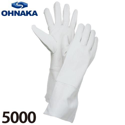大中産業 5000 鶴市 牛革手袋 袖ロング サイズ:L (10双)