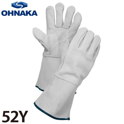 大中産業 52Y 溶接用手袋 5太郎 サイズ:フリー (10双)