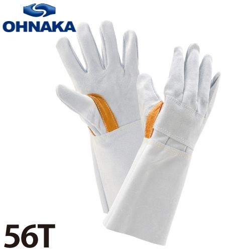 大中産業 56T 床溶接 5本指(手ノ甲当付) サイズ:フリー (10双)