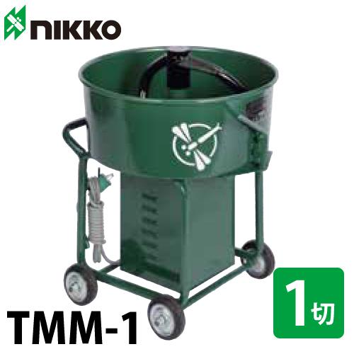 トンボ工業 モルタルミキサー TMM-1モルミニ1 28L(1切) 動力:単相×200W
