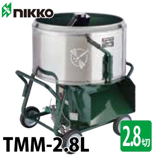 トンボ工業 モルタルミキサー TMM-2.8L モルミニ2.8L 80L(2.8切) 動力:単相×750W