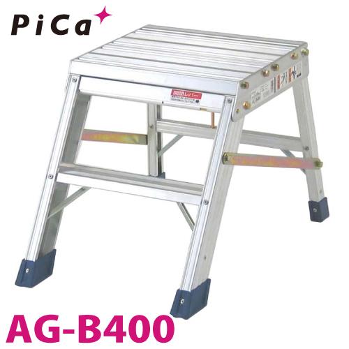 ピカ/Pica 折りたたみ式作業台 AG-B400 最大使用質量:120kg 天場高さ:1.43m