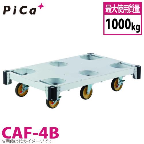 ピカ /Pica アルミ台車(タフキャリー) CAF-4B 4輪 天板:板仕様 1トン台車