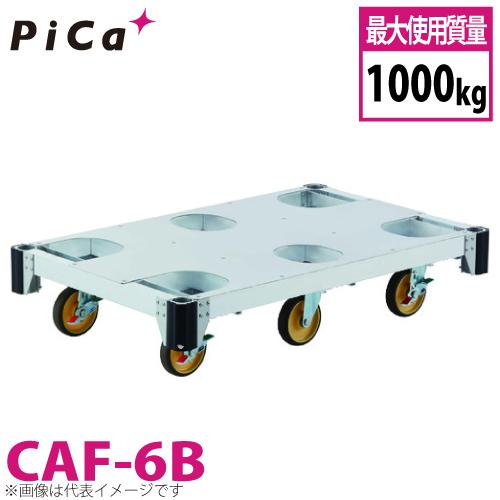ピカ /Pica アルミ台車(タフキャリー) CAF-6B 6輪 天板:板仕様 1トン台車
