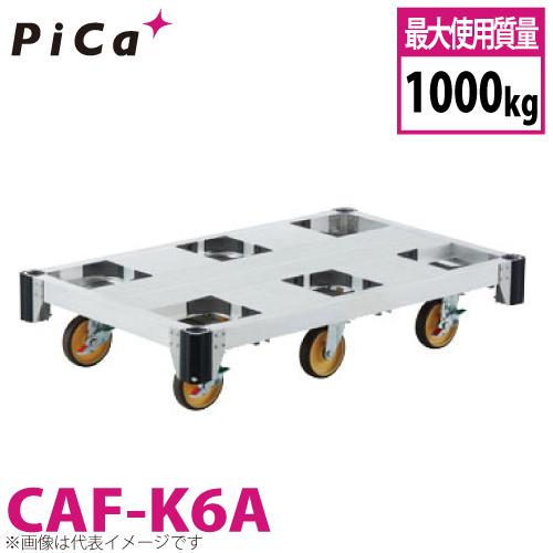 ピカ /Pica アルミ台車(タフキャリー) CAF-K6A 6輪 天板:形材仕様 1トン台車