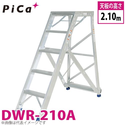 ピカ/Pica 折りたたみ式作業台 DWR-210A 最大使用質量:120kg 天板高さ:2.1m