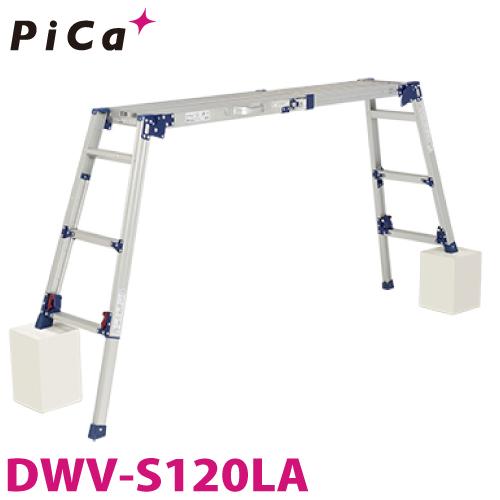 ピカ/Pica 四脚アジャスト式足場台 DWV-S120LA 最大使用質量:100kg 天場高さ:1.2m