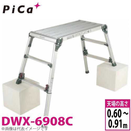 ピカ/Pica 四脚アジャスト式足場台 DWX-6908C 最大使用質量:100kg 天場高さ:0.91m