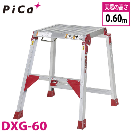 ピカ/Pica 折りたたみ式作業台 テンノリ DXG-60 最大使用質量:150kg 天場高さ:0.6m