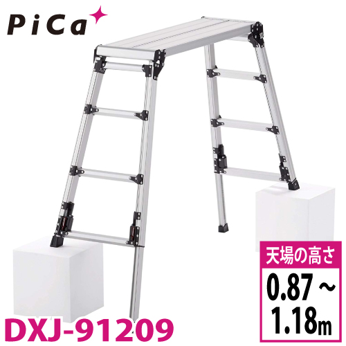 ピカ /Pica 四脚アジャスト式足場台(上部操作タイプ) DXJ-91209 最大使用質量:100kg 天板高さ:0.87~1.18m