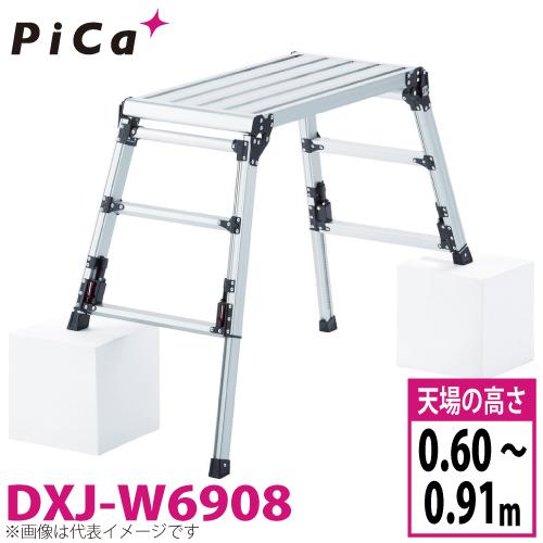 ピカ /Pica 四脚アジャスト式足場台(上部操作タイプ) DXJ-W6908 最大使用質量:100kg 天板高さ:0.60~0.91m