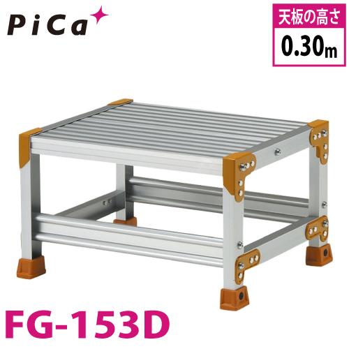 ピカ/Pica 作業台 FG-153D 最大使用質量:150kg 段数:1
