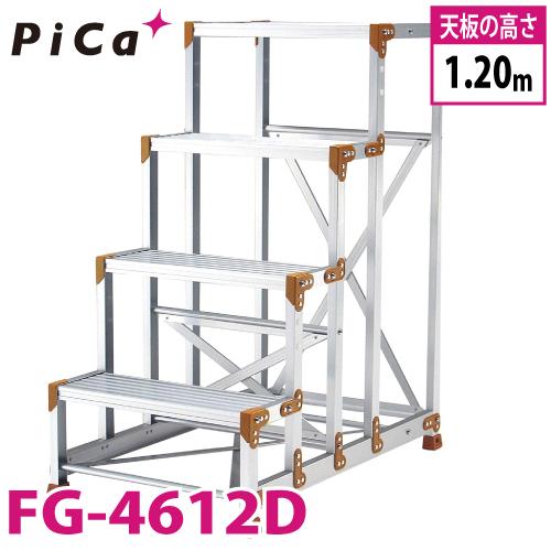 ピカ/Pica 作業台 FG-4612D 最大使用質量:150kg 段数:4