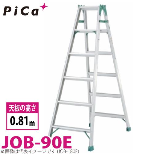 ピカ /Pica はしご兼用脚立 スーパージョブ JOB-90E 最大使用質量:100kg 天板高さ:0.81m