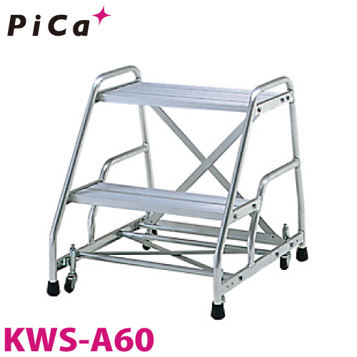 ピカ/Pica 作業台 KWS-A60 最大使用質量:120kg 天場高さ:0.6m